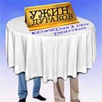 В честь юбилея Папанова начинается новый театральный сезон