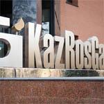 В Вязьме появится культурно-досуговый центр Казахстан