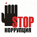 Жулики из МО МВД Вяземский
