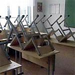Школы и детские сады Вязьмы работают с нарушениями