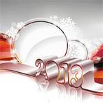 Вязьма, с Новым Годом!