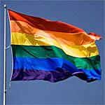 Гей парад вяземского телевидения