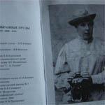 Третьи клетновские чтения соберут в Вязьме историков