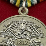 Путин вручил Вязьме медаль
