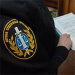 Руководство ООО в Вязьме было оштрафовано за прием на работу бывшего госслу ...