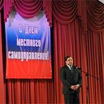 В Смоленске раздавали награды чиновникам