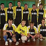 ВФ МГИУ в Золотой Лиге: финал