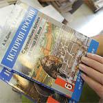 Вяземский ОНФ обсудили единый учебник истории