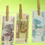 Смоленщина самый дорогой регион Центральной России