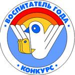 Воспитатель из Вязьмы стала лауреатом Воспитателя года