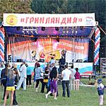 Вязьмичка Екатерина Даченкова поедет на