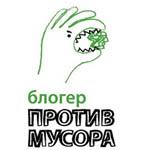 Блогер против мусора в Вязьме