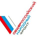Убитыми дорогами Вязьмы займется ОНФ?