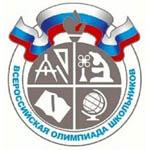 Вязьмичка Анастасия Михайлова стала призером всероссийской олимпиады по кра ...