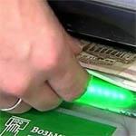 Вязьмич обокрал пенсионерку прямо у банкомата