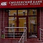 Смоленский банк обвиняют в незаконной деятельности