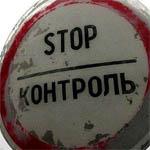 Депутаты Вязьмы пытаются ограничить СМИ в освещении их