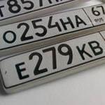 Где заказать копию автомобильных номеров в Вязьме?
