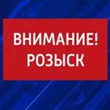 Пропавшего маленького вязьмича разыскивает полиция Юхнова
