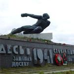 Столичные власти отремонтируют мемориал ополченцам бауманцам