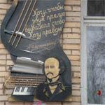 Школа им. Даргомыжского вошла в 100 лучших школ России