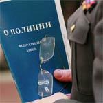 Почуфаров в Вязьме пытался вернуть доверие к полиции