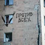 Выборы в Вязьме: Демидова обещала, скучно не будет