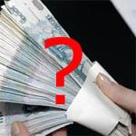 Сколько зарабатывают педагоги в Вязьме?
