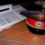 Телефон доверия УМВД в смоленской области