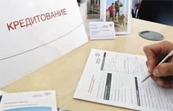 Директор вяземского СПК попал под суд за мошенничество