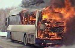В Алексеевском загорелся рейсовый автобус