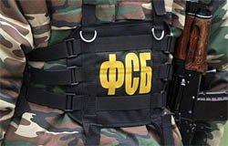 Жительница Вязьмы арестована за измену Родине