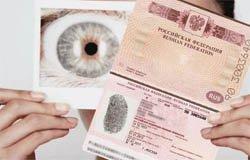 В Вязьме начали выдавать биометрические загранпаспорта