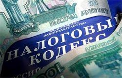 Директор «Автоколонны 1459» задолжал налоговикам более 4 миллионов