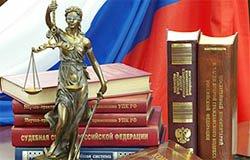 Светлана Давыдова отпущена под подписку о невыезде