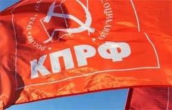 Коммунисты Вязьмы против Давыдовой