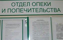 Служба опеки Вязьмы не собирается помогать семье Давыдовой