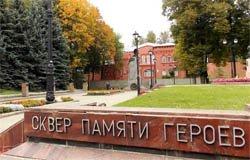 В Смоленске установят памятный знак Вязьме