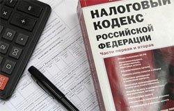 ООО Вязьмажилстрой не платит налоги