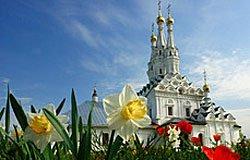 Сколько стоит поездка в Вязьму для туриста
