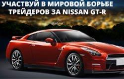 Вязьмич стал победителем среди трейдеров в акции Crazy Race