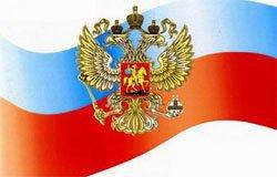 Права Светланы Давыдовой будет охранять уполномоченный