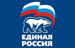 Демидова возглавила вяземское отделение Единой России