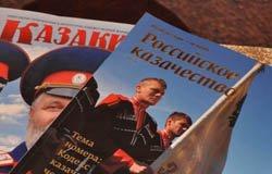 В Вязьме прошел казачий форум