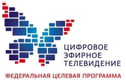 Программа по внедрению цифрового телевидения в смоленской области провалила ...