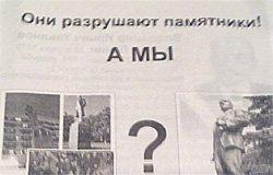 В Вязьме собирают подписи за восстановление памятника Ленину