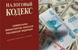 Директор вяземского ООО не заплатил налоги на 9.5 миллионов рублей