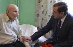 Два вяземских ветерана стали Почетными гражданами области