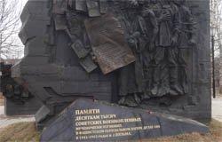 Памятник Дулаг-184 может стать мемориалом жертв оккупированных территорий