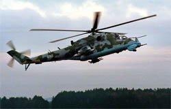 Под Вязьмой разбился военный вертолет
